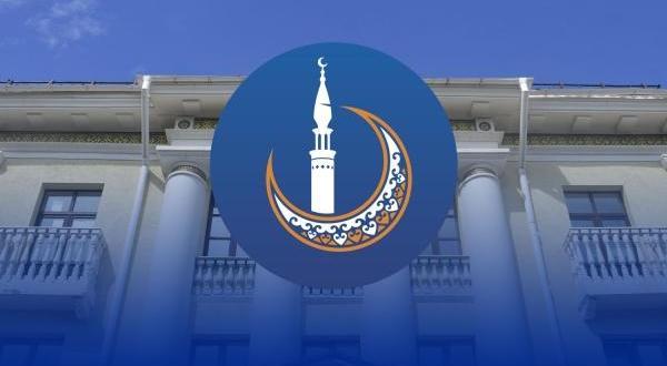 16 октября пройдет 8-ой съезд Духовного управления мусульман Республики Башкортостан