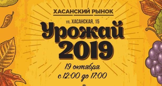 В Санкт-Петербурге состоится открытие «Татарского дворика» на Хасанском рынке