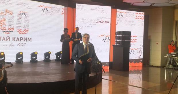 В Уфе прошел торжественный вечер, посвященный 100-летию Мустая Карима
