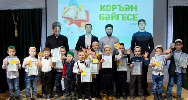 В Чистополе прошёл районный конкурс Корана