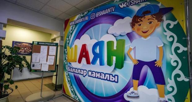 Рустам Минниханов поздравил «Шаян ТВ» с годовщиной