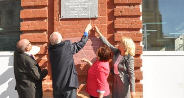 Открытие мемориальных досок в рамках проекта «Татарские имена и события в истории Самарского края»