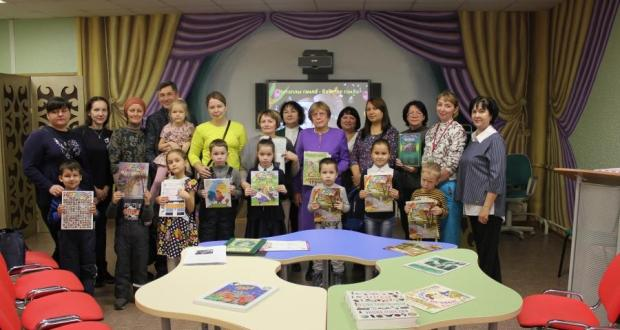 """The Republican Children's Library of Tatarstan held a literary holiday """"Kitaply Gailә – bәkhetle gailә"""