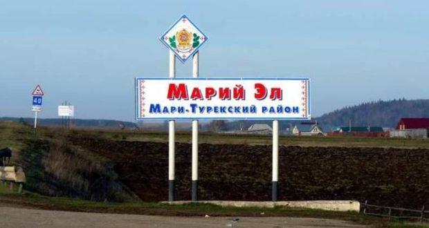 Мари Элда җирле татар фольклорын өйрәнделәр