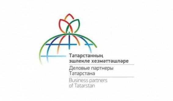 "Press release of the XIV forum ""Business partners of Tatarstan"""