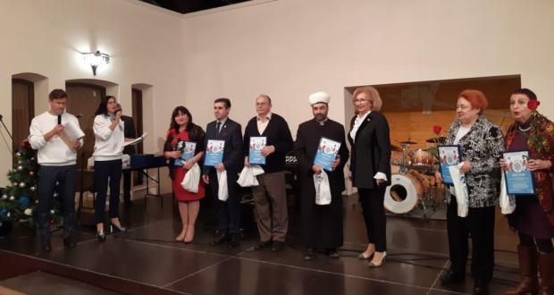 ДУМ Рязанской области получило Диплом XV областного фестиваля национальных культур «Мы — народ России»