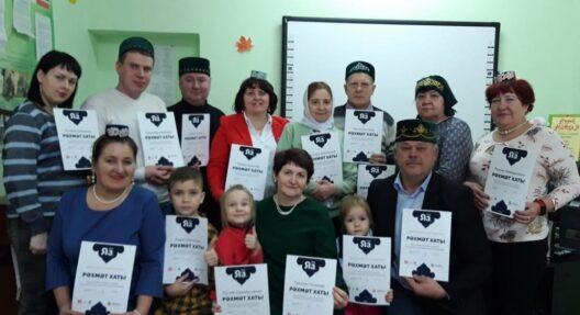 В Сызрани состоялось итоговое занятие курсов татарского языка