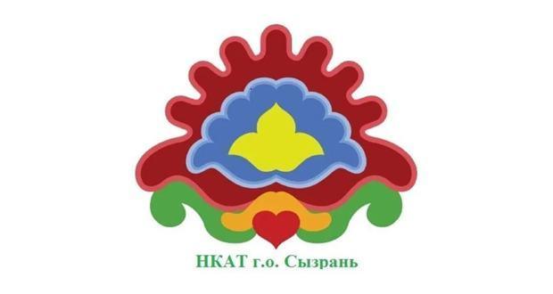 Национально-культурная автономия татар г.о. Сызрань подвела итоги 2019 года