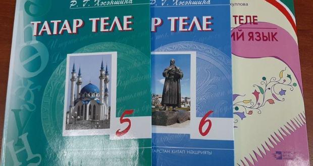 Татар теле буенча олимпиаданың беренче җиңүчеләре