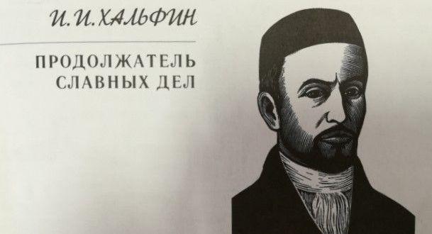 Казанда татар галиме Ибраһим Хәлфингә багышланган XV республикакүләм конференция уза