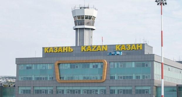Тукай исемендәге Казан аэропортын үзгәртү буенча тавыш бирүдә катнаш