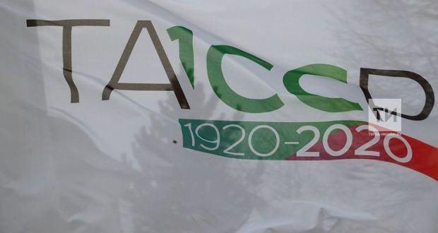 Казан Кремлендә ТАССРның 100 еллыгы флагы күтәрелде