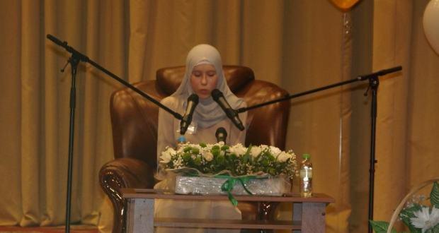 В Ютазах пройдет Всероссийский конкурс чтецов Куръана среди мусульманок. Принимаются заявки