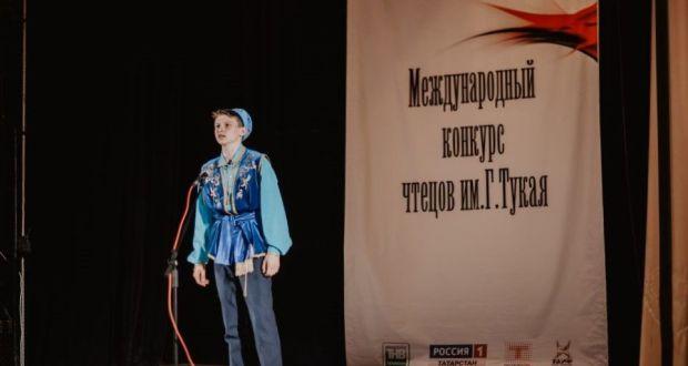 Стартовал X Международный детско-юношеский конкурс чтецов имени Габдуллы Тукая