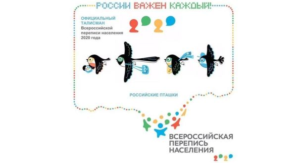 A Tatar designer participates in the competition for the mascot of the All-Russian Population Census