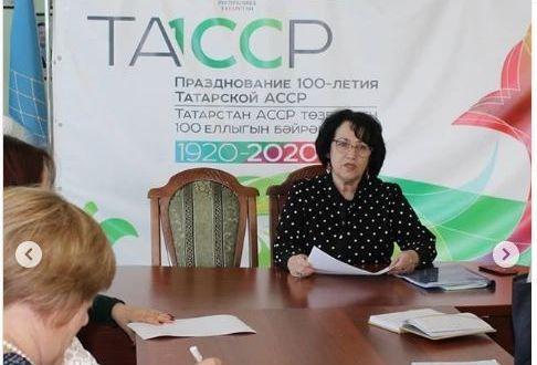 Бөтендөнья татар конгрессының Балык Бистәсендәге җирле оешмасы беренче утырышын уздырды