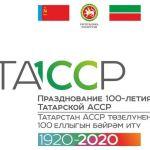 ТАССРның 100 еллыгы уңаеннан Бөтендөнья татар конгрессына котлаулар килә башлады