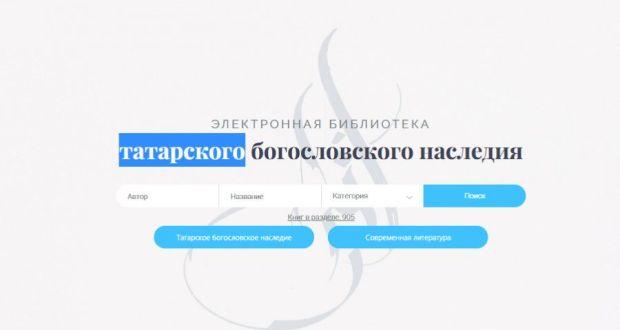Электронная библиотека Darul-Kutub пополнилась новинками