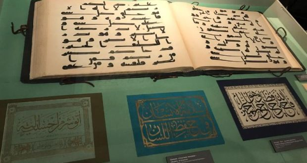 В Музее истории религии Санкт-Петербурга открылась выставка татарских шамаилей