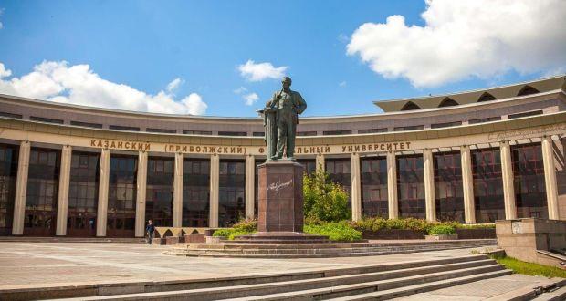 О подготовке к приемной кампании в ИФМК КФУ расскажут в ИА «Татар-информ»