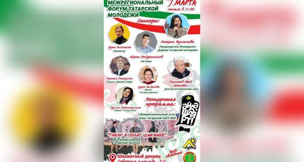 В Саратове состоится окружное заседание с активом татарских молодежных общественных организаций