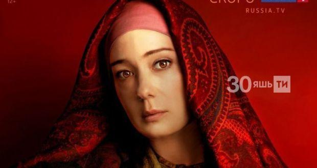 В Москве отменили благотворительный показ фильма «Зулейха открывает глаза»