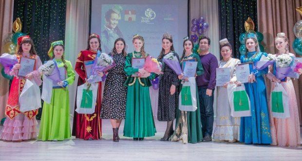 «Татар кызы-2020» конкурсының зональ этабы Чирмешәндә узды