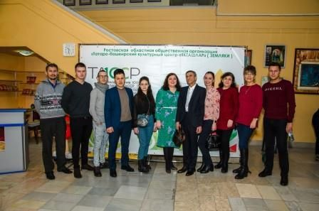For the first time in the South of Russia, the Festival of modern Tatar cinema was held