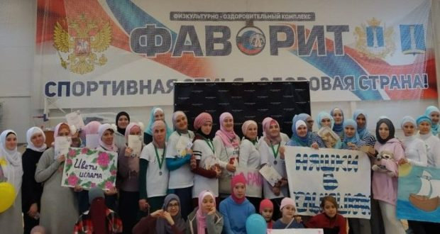 В Ульяновске провели «Веселые старты» среди мусульманок