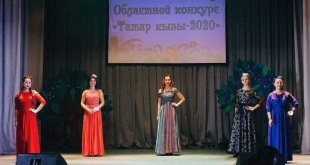 """In Novosibirsk, the regional competition """"Tatars kyzy-2020"""" held"""