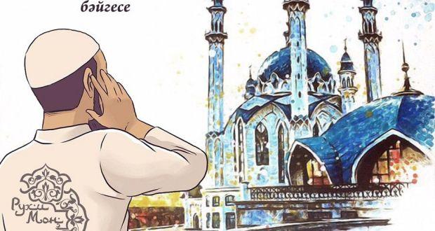В Татарстане объявлен республиканский конкурс «Татар азаны»