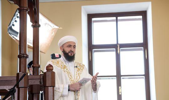 Муфтий Татарстана Камиль хазрат Самигуллин поздравил с праздником Ураза-байрам