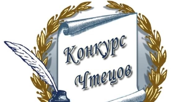 В Свердловской области в дистанционном формате  прошел конкурс чтецов«Тургай» (Жаворонок)»