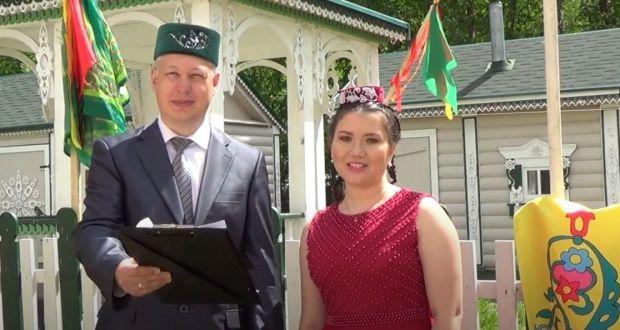 ВИДЕО: Торжественное закрытие ONLINE Сибирского Сабантуя 2020