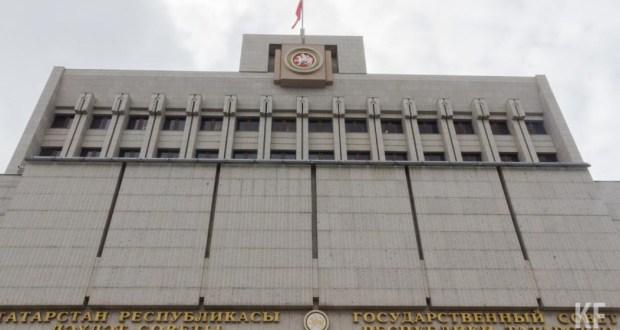Госсовет Татарстана назначил выборы президента республики на 13 сентября