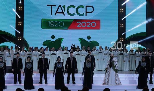 В РТ массовые мероприятия в честь 100-летия ТАССР проведут ближе к августу