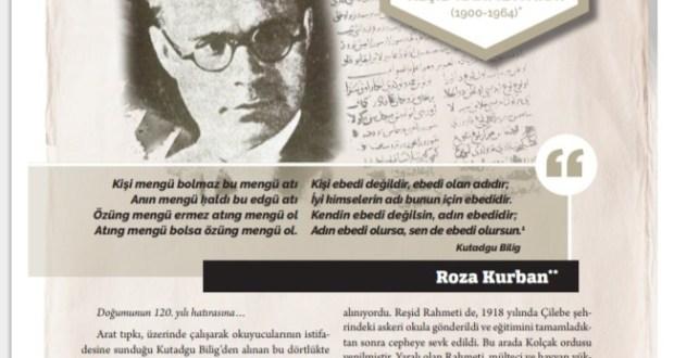 Төркиядә татар галимнәрен барлау дәвам итә