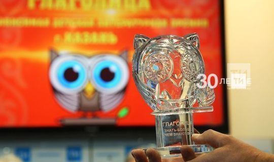 Продолжается прием заявок на детскую литературную премию «Глаголица»