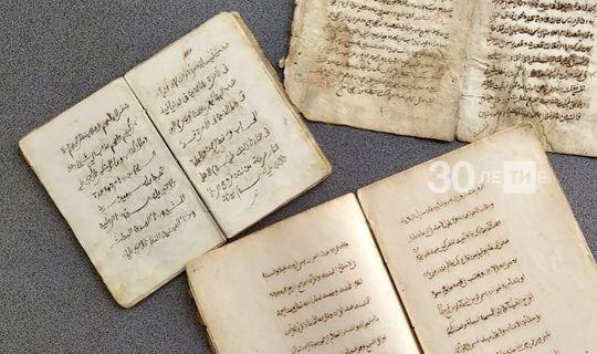 Россия этнография музее фондына борынгы татар кулъязмалары тапшырылды