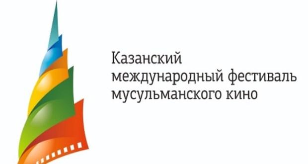 Жюри XVI Казанского кинофестиваля возглавил Одельша Агишев
