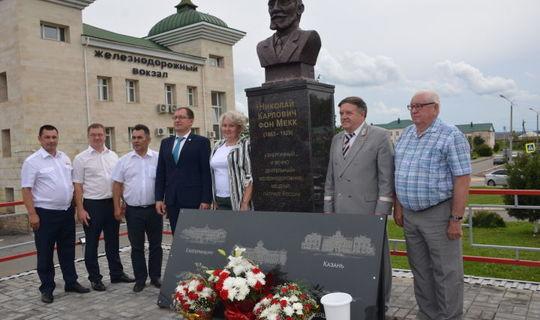 Әгерҗедә ТАССРның 100 еллыгы әләмен каршы алдылар