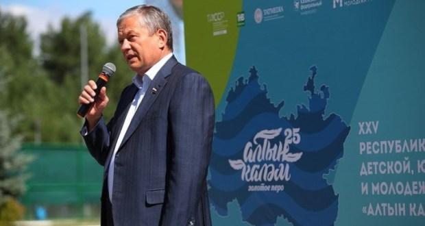 Быел «Алтын каләм» фестиваленә SMM һәм видеоблогинг юнәлешләре кертелгән