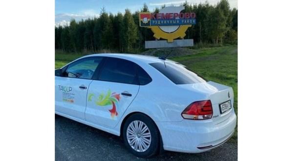 В рамках поддержки юбилейных мероприятий, посвященных 100-летию ТАССР, стартовал автопробег по маршруту Казань-Якутск