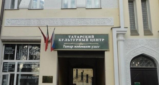 В новом сезоне Татарский культурный центр Москвы встретит гостей обновлёнными интерьерами