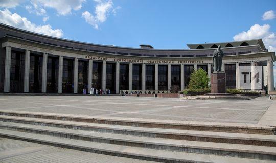 В КФУ завершается прием заявлений по специальностям, связанным с татарским языком