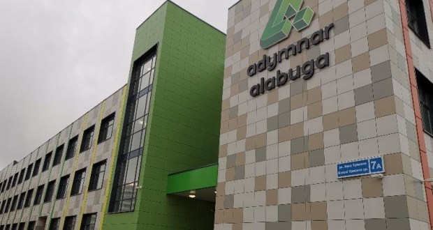 "Construction of a polylingual school ""Adymnar-Alabuga"" completed in Tatarstan"