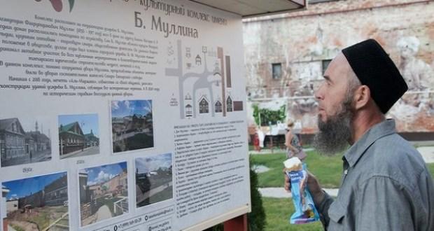 Старо-Татарская слобода Казани превратилась в крупный туристическо-ресторанный кластер