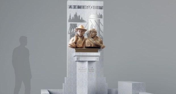 В Москве откроют памятник разведчику-нелегалу Исхаку Ахмерову