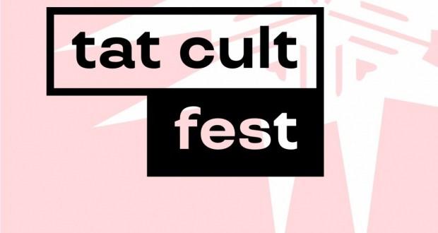 Фестиваль новой татарской культуры Tat Cult Fest пройдет 30 августа