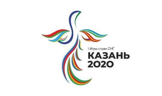 Игры СНГ в Казани перенесены на 2021 год